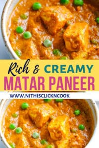 Matar Paneer served in small glass bowl