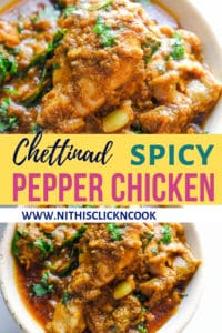 chettinad pepper chicken masala served in bowl
